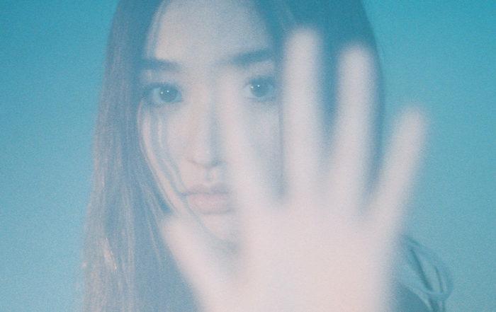 Didi Han Wake Up Roche Musique